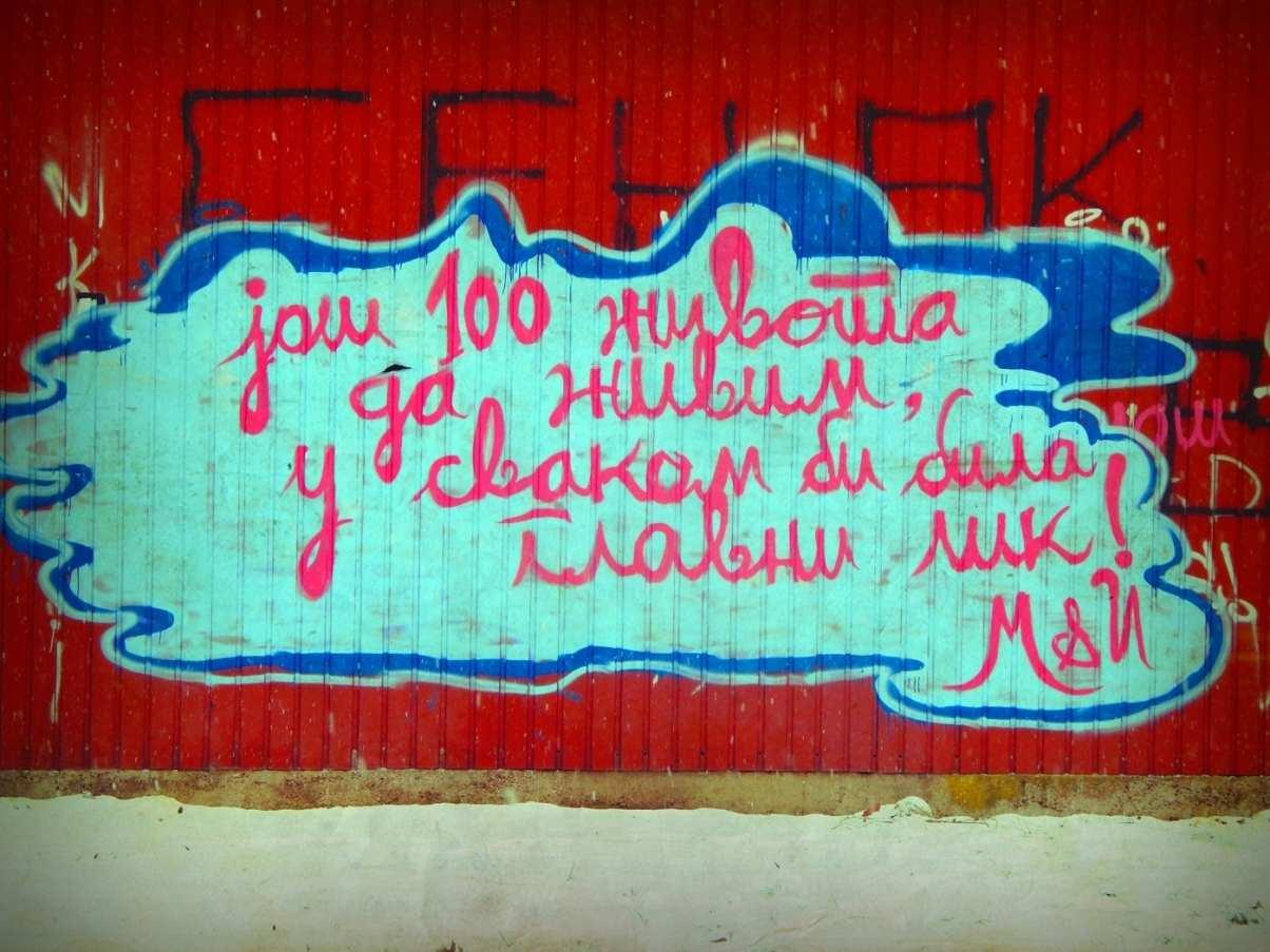grafit, inspiracija, još 100 života da živim u svakom bih bila glavni lik